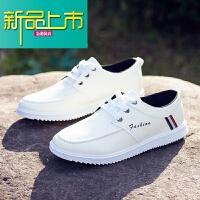 新品上市春秋季新款日常休闲皮鞋男士潮鞋懒人韩版运动板鞋透气男鞋子