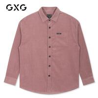 GXG男装 冬季男士时尚帅气韩版休闲潮流粉色长袖衬衫#GA103923G