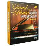梅洛迪钢琴独奏曲集 套装版 共6册