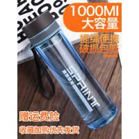 大容量太空杯便携水杯塑料学生运动健身水壶户外男女超大杯子茶杯