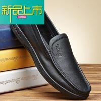 新品上市18夏季新款男鞋真皮�底�面皮休�e皮鞋男秋季透��腥税职中�子