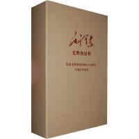 光辉的历程---纪念毛泽东同志诞辰120周年年画宣传画集