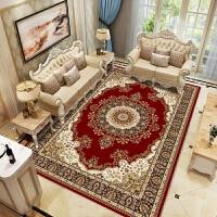 欧式客厅地毯茶几卧室毯房间满铺地垫床边北欧简约现代可定制k 桔红色 S4 200X300 cm