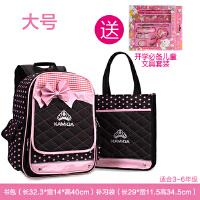 韩版儿童书包小学生1-3-6年级女童背包 一年级双肩减负书包