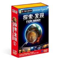 CCTV探索与发现I-白金典藏版(30碟装)DVD 经典纪录片 视频节目