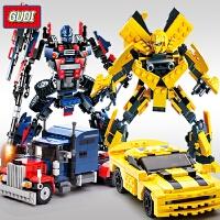 兼容乐高积木兼容乐高变形金刚擎天柱大黄蜂拼装汽车机器人男孩子儿童益智启蒙玩具礼物