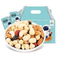 【洽洽每日坚果750g】恰恰混合坚果30包混合果仁果干小包装孕妇零食