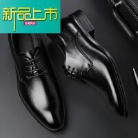 新品上市男士商务正装皮鞋大码棕色尖头英伦男鞋新郎西装婚鞋伴郎职业鞋潮