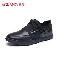 Aokang/奥康男鞋春秋休闲板鞋男士皮鞋韩版潮流皮鞋男
