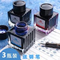 金豪墨水黑色正品香型钢笔墨水52ml瓶装高级纯蓝黑色红色学生用钢笔用水