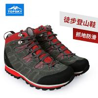 Topsky/远行客 户外高帮登山鞋 女休闲运动鞋防泼水爬山徒步鞋防滑越野鞋