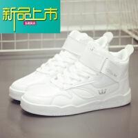 新品上市小白鞋男男鞋子潮 运动鞋街拍原宿韩风增高情侣男板鞋 白色 003 内增高