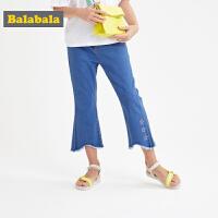 【4件3折价:47.7】巴拉巴拉童装儿童裤子中大童女童牛仔裤新款夏装微喇七分裤潮