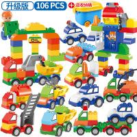 兼容乐高大颗粒宝宝拼装积木汽车城市警察儿童玩具男孩女礼物3岁