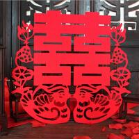 喜字剪纸婚庆用品 手工剪纸鸳鸯喜压床喜婚房装饰布置绒布窗花