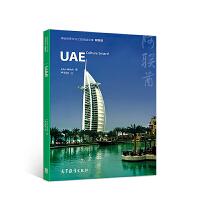 体验世界文化之旅阅读文库―阿拉伯联合酋长国