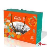 果园老农--欢悦干果礼盒1.010kg