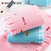 【1件5折】2条装 金号儿童纯棉小毛巾 宝宝小孩洗脸面巾家用卡通童巾软吸水
