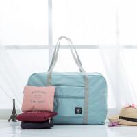 折叠旅行袋手提单肩包女便携折叠收纳包大容量行李袋男可套行李箱