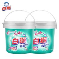 白猫 超浓缩洗衣粉 3.6斤桶装 罐装 无磷 低泡易漂 手洗机洗(900g*2桶)