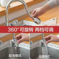 厨房水龙头防溅头嘴延伸器过滤器家用自来水花洒*节水器净水器