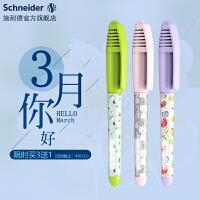 【买3送1随机色】德国schneider施耐德钢笔儿童学生练字书写用墨囊笔短杆彩杆细尖0.35mm童趣