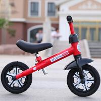 宝宝平衡车新品滑行车两轮小孩踏步车宝宝滑步玩具车2岁―6岁 红色8寸航空轮 适合1岁-3岁
