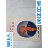 [二手旧书9成新]玫琳凯谈人的管理 /(美)玫琳凯・艾施 浙江人民