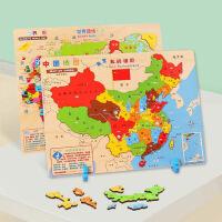 早教益智玩具磁性世界拼板中国地图拼图儿童3-4-5-6-7-8岁积木质