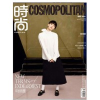 【2021年5月预售】COSMO时尚伊人杂志2021年5月 刘诗诗封面+精彩内页!