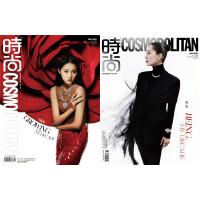 【2021年5月现货】COSMO时尚伊人杂志2021年5月 刘诗诗封面+精彩内页!