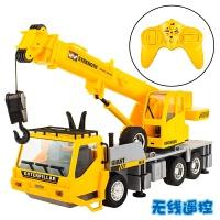 遥控吊车电动玩具车充电男孩汽车遥控车儿童吊机工程车模型p