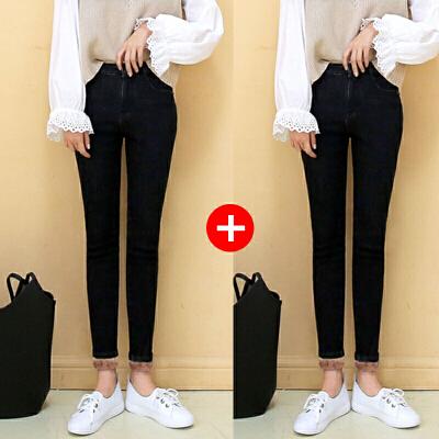高腰加绒牛仔裤女冬季2018新款韩版显瘦紧身小脚裤子加厚保暖外穿   2条装!送同款!摩卡绒!更保暖!