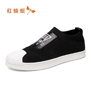 红蜻蜓男鞋休闲鞋秋冬鞋子男板鞋WTA8272