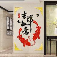 客厅电视背景墙贴纸房间墙面装饰 亚克力3d立体墙贴画 吉祥如意福鱼 大号