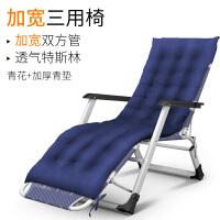 午憩宝摇椅 竹躺椅折叠午休家用椅午睡椅逍遥椅多功能老人靠椅 加厚青垫