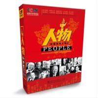 人物-财智精英大师汇 20MP3 感悟大师们的思想和精神领略民族文化的精髓