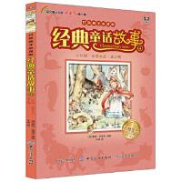 小红帽、白雪公主、丑小鸭,(英)雷内・克洛克(Rene Clock) 编绘;于涛 译 著作,中国纺织出版社,97875