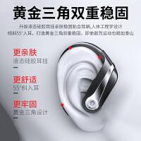 蓝牙耳机双耳真无线挂耳式跑步5.0运动耳机一对超长待机续航防水男女适用苹果X华为vivo小米oppo安卓通用