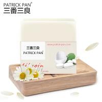 [当当自营]三番三良PATRICK PAN 玻尿酸蚕丝蛋白手工皂100g 清洁肌肤 吸附油脂 净化毛孔 去除老化角质