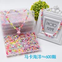 儿童手工串珠玩具diy穿珠子手工材料包饰品材料制作饰品女孩礼物