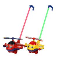 儿童手推单杆直升飞机玩具 学步手推车玩具单杆儿童推推乐响铃手推飞机吐舌头1-3岁