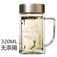 双层玻璃杯耐热带盖茶杯男女士办公杯大容量杯子便携过滤茶杯抖音
