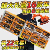 大号惯性工程车玩具套装儿童挖推土挖掘机搅拌吊车男孩小汽车模型