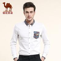 骆驼男装 春款新款异色领修身商务休闲衬衣 日常青年衬衫