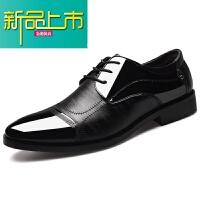 新品上市男鞋上班潮鞋休闲鞋子韩版英伦西装皮鞋男商务正装透气新郎结婚鞋