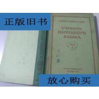 [二手旧书9成新]俄文书 M160 /不详 不详