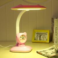护眼台灯三色可调光儿童小学生学习宿舍书桌防近视