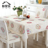欧式茶几垫餐桌布桌布布艺防水防烫防油免洗棉麻小清新长方形台布