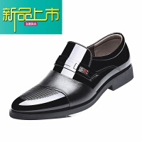 新品上市19新款皮鞋男商务休闲鞋英伦青年韩版尖头正装潮流内增高男鞋子